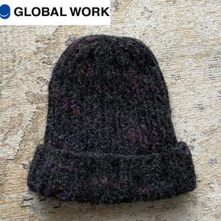 グローバルワーク(GLOBAL WORK)のGLOBLWORK グローバルワーク ネップヤーン ニット帽(ニット帽/ビーニー)