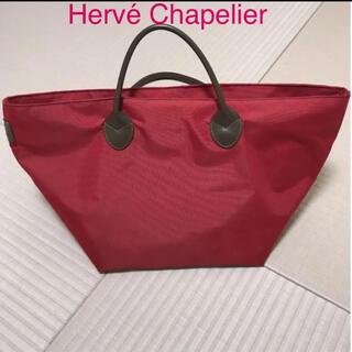エルベシャプリエ(Herve Chapelier)のエルベシャプリエ レザーハンドル トートバッグ 赤 エルベ ロンシャン (トートバッグ)