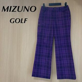 ミズノ(MIZUNO)のMIZUNO ミズノ レディース 60 ナイロン  パンツ ウィンドブレーカー(ウエア)