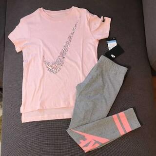 ナイキ(NIKE)の新品未使用 NIKE セットアップ Tシャツ&レギンススパッツ(Tシャツ/カットソー)