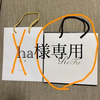 リファ(ReFa)のReFa(リファ) 紙袋(ショップ袋)