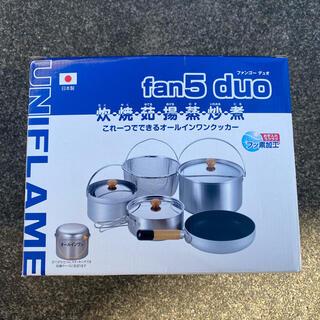 ユニフレーム(UNIFLAME)のユニフレーム fan5 duo クッカー(調理器具)