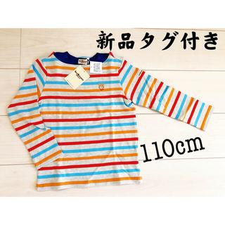 ホットビスケッツ(HOT BISCUITS)のミキハウス ホットビスケッツ 厚手Tシャツ110cm 新品タグ付き(Tシャツ/カットソー)