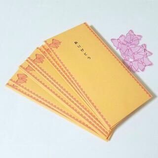 ありがとう3~封筒&シール~(カード/レター/ラッピング)