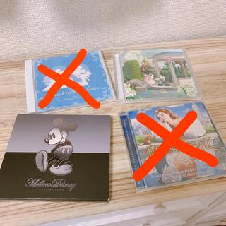 ディズニー(Disney)のウェディング ディズニーCD4枚セット(その他)