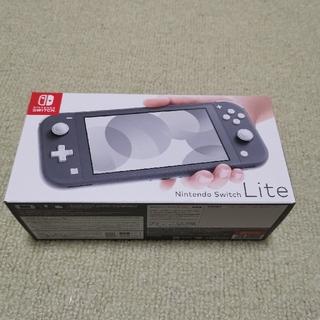 ニンテンドースイッチ(Nintendo Switch)の★新品未使用未開封品★ Nintendo Switch Lite グレー(家庭用ゲーム機本体)