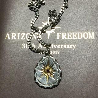 アリゾナ(ARIZONA)のアリゾナフリーダムK18放射付き太陽神ルビーセット(ネックレス)