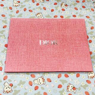 ディオール(Dior)のDior ディオール 封筒(カード/レター/ラッピング)