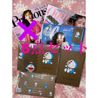 グッチ(Gucci)のCanCam&プレシャス&Oggi 付録+雑誌 Gucciドラえもん5点セット(ファッション)