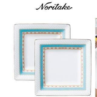 ノリタケ(Noritake)のノリタケ♡ハミングブルースクエアプレートセット♡(食器)