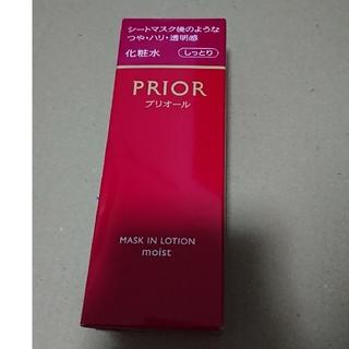 プリオール(PRIOR)のプリオール化粧水(化粧水/ローション)