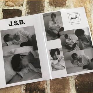 サンダイメジェイソウルブラザーズ(三代目 J Soul Brothers)の岩田剛典 スケジュール帳 月刊EXILE(4月始まり)(カレンダー/スケジュール)