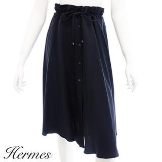 エルメス(Hermes)のご専用です【HERMES】2018年セリエボタンシルクスカート(ひざ丈スカート)