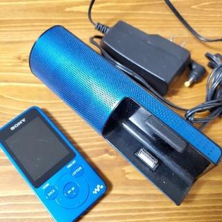 ウォークマン(WALKMAN)のSONY ウォークマン NW-E083 ブルー スピーカー付き(ポータブルプレーヤー)