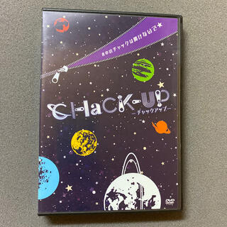 ★CHaCK-UP★2014年 DVD+CD(舞台/ミュージカル)
