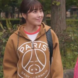 エディフィス(EDIFICE)の姉ちゃんの恋人 有村架純さん着用 パリサンジェルマン パーカー 茶 XL 新品(パーカー)