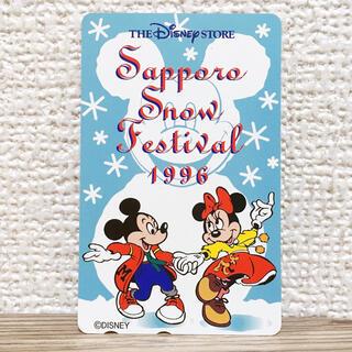 ディズニー(Disney)の新品未使用♡ディズニー枚数限定テレホンカード(その他)