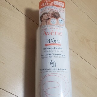 アベンヌ(Avene)のアベンヌトリクセラフルイドクリーム400ミリリットル(ボディクリーム)