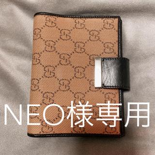グッチ(Gucci)のグッチ 手帳カバー(その他)