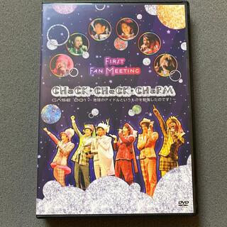 ★CHaCK-UP★ファンミーティング DVD+CD(舞台/ミュージカル)