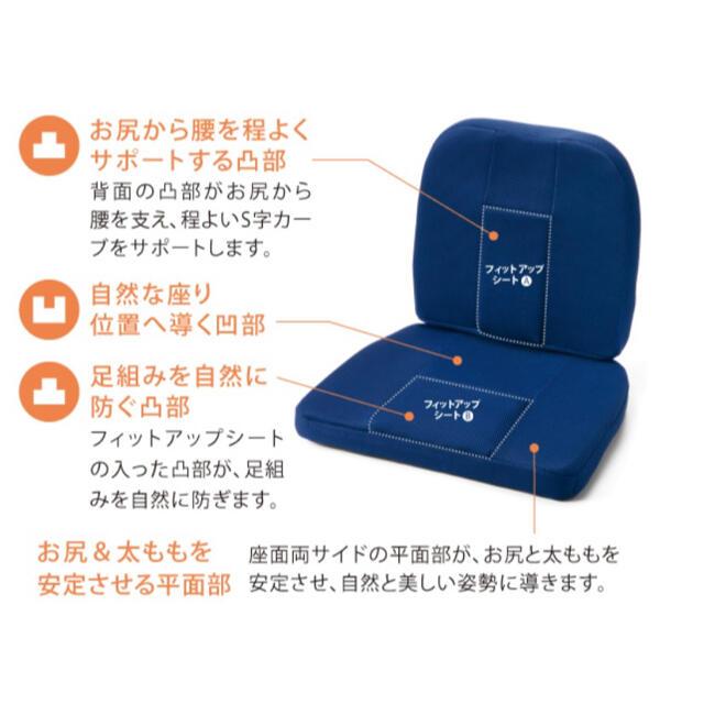 シャルレ(シャルレ)のシャルレ 姿勢サポートクッション インテリア/住まい/日用品のインテリア小物(クッション)の商品写真
