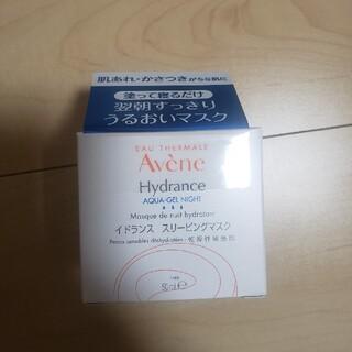 アベンヌ(Avene)のアベンヌスリーピングジェル(パック/フェイスマスク)