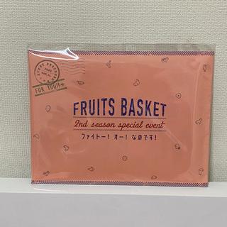 フルーツバスケット パンフレット(クリアファイル)