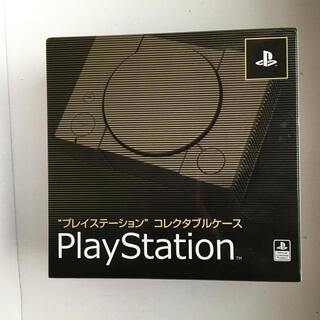 プレイステーション(PlayStation)の☆新品未開封☆プレイステーション コレクタブルケース(その他)