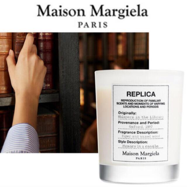 Maison Martin Margiela(マルタンマルジェラ)の日本未入荷!メゾンマルジェラ キャンドル レプリカ ウィスパーインザライブラリー コスメ/美容のリラクゼーション(キャンドル)の商品写真