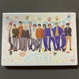 【新品未開封】ミラクル☆ステージ『サンリオ男子』セット(舞台/ミュージカル)