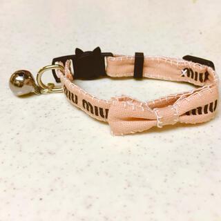 ミュウミュウ(miumiu)の犬 猫 首輪(猫)