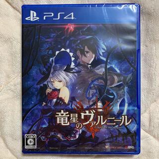 プレイステーション4(PlayStation4)の竜星のヴァルニール PS4(家庭用ゲームソフト)
