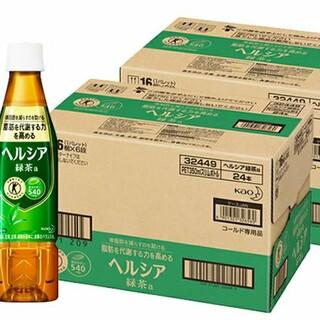 花王 - 48本 ヘルシア緑茶 24本×2 特保 特茶すこやか茶特選茶黒烏龍茶より良