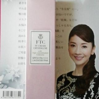エフティーシー(FTC)のFTC♡FFクリーム クリスタリュクス 30g♡新品♡君島十和子(化粧下地)