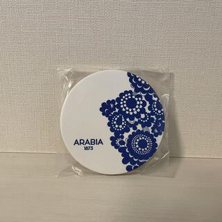 アラビア(ARABIA)の【非売品】アラビアの紙コースター(テーブル用品)