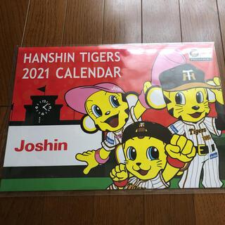 ハンシンタイガース(阪神タイガース)の2021 カレンダー 阪神タイガース(カレンダー/スケジュール)