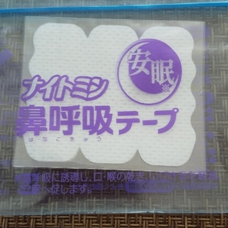 コバヤシセイヤク(小林製薬)のナイトミン鼻呼吸テープ(その他)