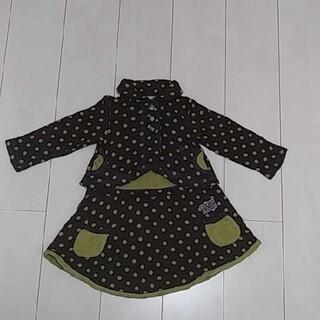ズッパディズッカ(Zuppa di Zucca)の子供服 ズッパディズッカ ワンピース トップス 入園式 セット(ワンピース)