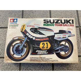 スズキ(スズキ)のスズキ  RGB500 チームガリーナ  プラモデル(模型/プラモデル)