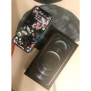 アイフォーン(iPhone)のiPhone12 Pro Simフリー 64G シルバー(スマートフォン本体)