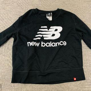 New Balance - トレーナー