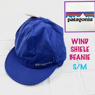 patagonia - Patagonia パタゴニア 新品 メンズ ウインド シールド ビーニー
