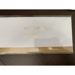 ミキモトコスメティックス(MIKIMOTO COSMETICS)のアメニティ (旅行用品)