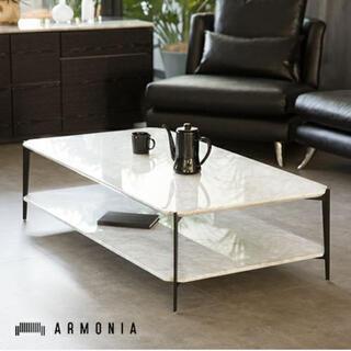 アクタス(ACTUS)のアルモニア リビングテーブル(コーヒーテーブル/サイドテーブル)