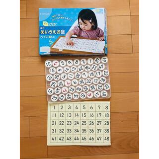 ショウガクカン(小学館)のクモン 磁石あいうえお盤(知育玩具)