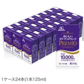 モリナガセイカ(森永製菓)の森永コラーゲンドリンクプレミオ24本(コラーゲン)