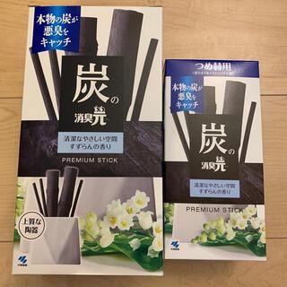コバヤシセイヤク(小林製薬)の炭の消臭元 本体+詰め替えセット 清潔なやさしい空間 すずらんの香り(アロマポット/アロマランプ/芳香器)