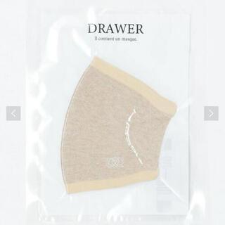 ドゥロワー(Drawer)のdrawer 新品未使用マスク(その他)