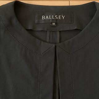 ボールジィ(Ballsey)のボールジィ ノーカラージャケット&スカートスーツご確認(スーツ)