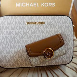 マイケルコース(Michael Kors)のマイケルコースのショルダーバッグとキーケースセット☆ホワイト×ブラウン 新品❣️(ショルダーバッグ)